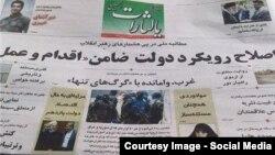 یالثارات، ارگان انصار حزبالله، با اخذ مجوز انتشار موقت به پیشخوان روزنامهفروشیها بازگشت.