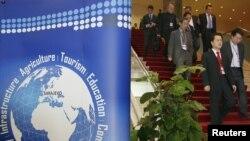 Ислом тараққиёт банки ҳомийлигида Сараевода уюштирилган бизнес форум, 6 апрел 2011 йил.