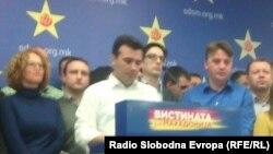 Зоран Заев, претседател на СДСМ.