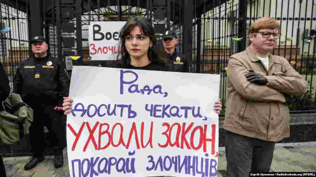 Активісти вимагали посилити відповідальність за скоєні на окупованих територіях злочини