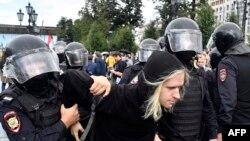 پوليس يو مظاهره کوونکی نيسي