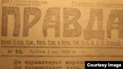 Ziarul Pravda (1920) (Foto: Biblioteca Centrală Universitară, Iași)