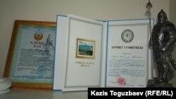 Грамота от имени акима Алматы, которой награжден участковый инспектор Сарсен Жунисбаев.