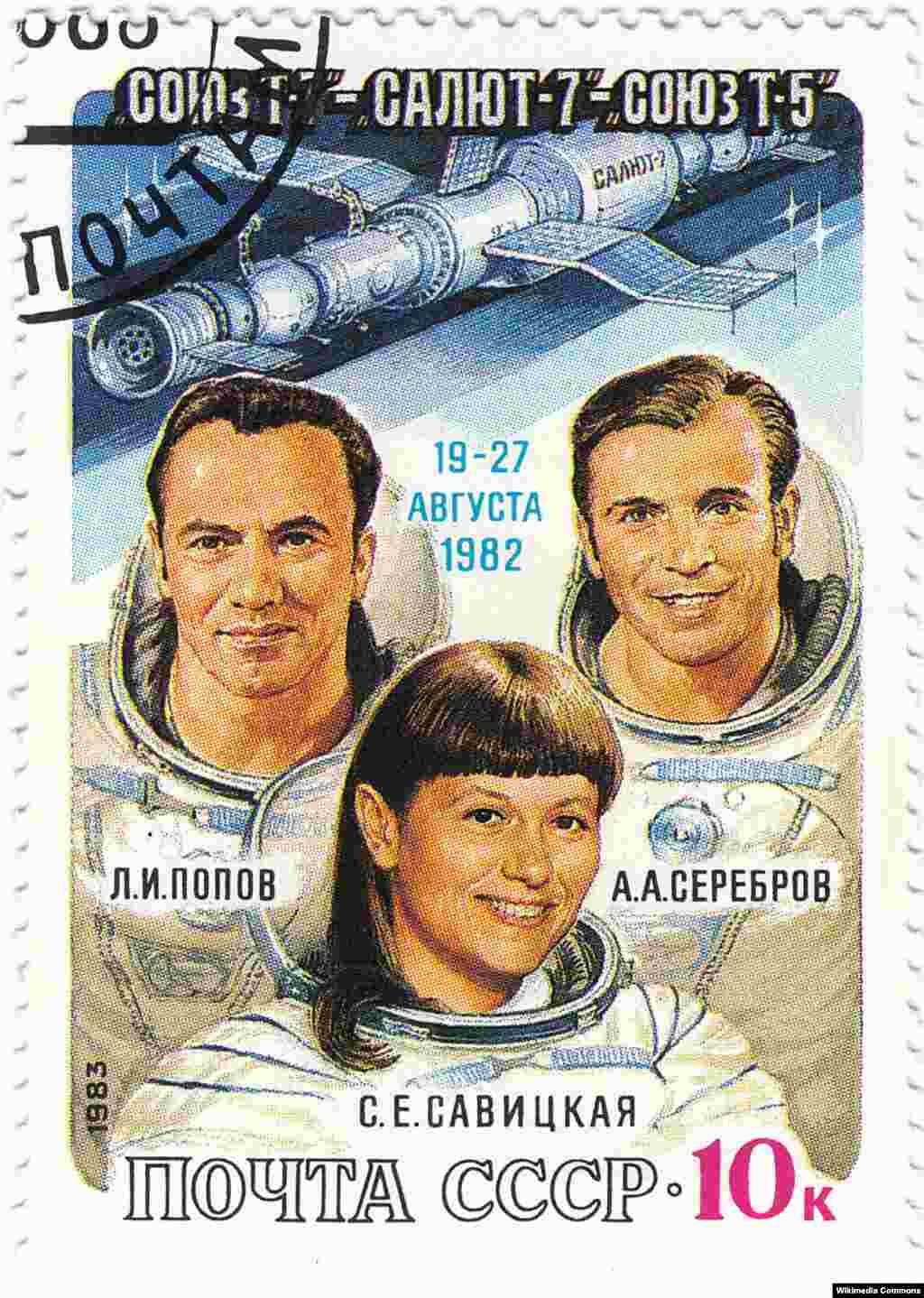 Nineteen years after Tereshkova, Soviet cosmonaut Svetlana Savitskaya (center) became the second woman in space, in 1982, and the first woman to perform a space walk, in 1984.