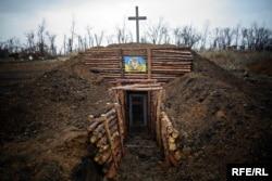 Блок-пост 24-й механизированной бригады Вооруженных сил Украины в Луганской области