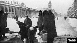 Ленинград. 1941-жыл