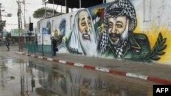 Pamje e muralit me fotografinë e Yasser Arafatit në Qytetin e Gazës