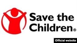 Логотип международной организации Save the children.