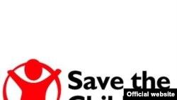 Save the Children կազմակերպության լոգոն