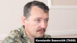 Polkovnik Igor Girkin (Strelkov) 2014-cü ildə