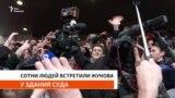 """Егор Жуков после суда: """"Россия будет свободной!"""""""