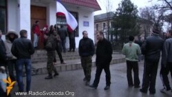 Проросійські активісти заблокували штаб берегової охорони ВМС України