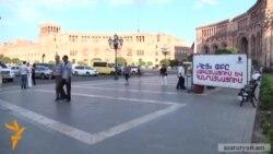 «Ոտքի՛, Հայաստանը» կասկածի տակ է դնում «Դելոյթ» ընկերության օբյեկտիվությունը