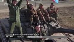 Як піаряться бойовики на Донбасі?