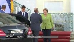 Чи врятує Меркель Донбас?