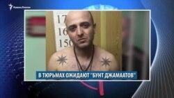 Видеоновости Кавказа 21 мая
