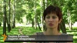 Барысік: Дачка паказала на мапе Гвіану раней Беларусі