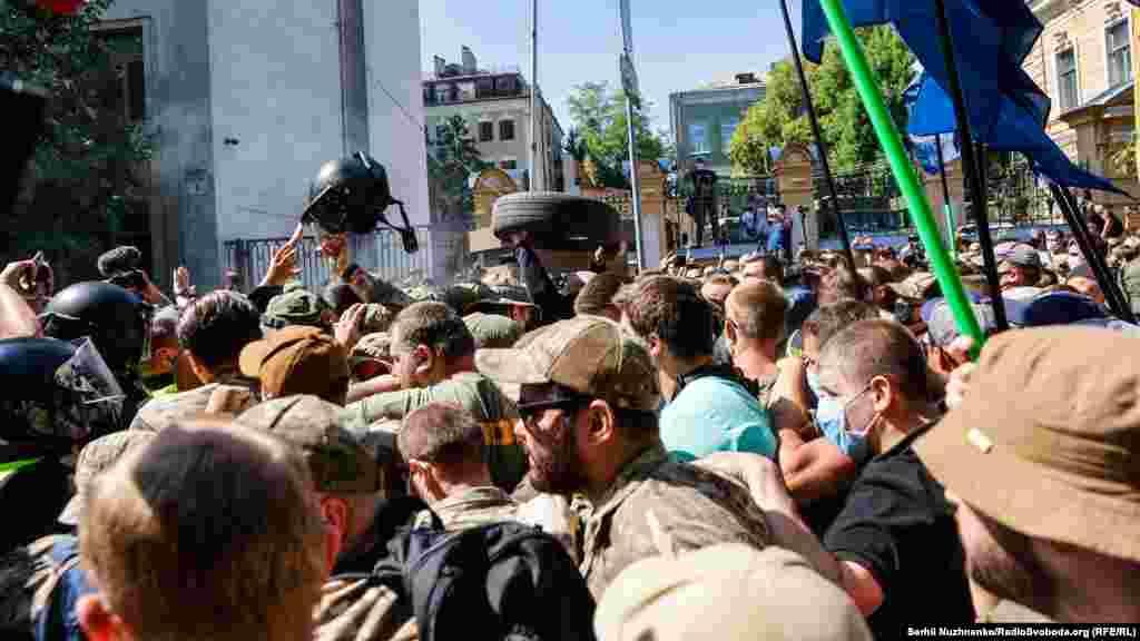 Учасники пообіцяли зібратися знову на День Незалежності України 24 серпня