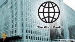 ՀԲ․ Հայաստանի տնտեսության լճացումը կշարունակվի