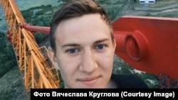 Вячеслав Круглов