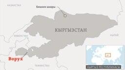 Кыргызстандын картасы жана анын ичиндеги Ворух анклавы. Анклав Тажикстанга карайт.