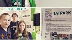 Татарстанның яшьләр форумында татар проектлары да күрсәтелде