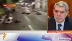 Նիսի ահաբեկչության հետևանքով ՀՀ մեկ քաղաքացի է զոհվել