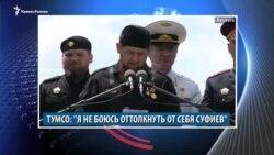Видеоновости Кавказа 17 октября
