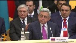 Սերժ Սարգսյանը քննադատել է ՀԱՊԿ անդամ որոշ երկրների