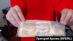 """Советские контрацептивы – экспонаты выставки """"Про это"""""""