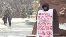 """Алматыда белсенділер пикет өткізіп, """"саяси тұтқындарды"""" босатуды талап етті"""