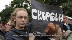 """Путин навсегда? Трагикомедия о протестных движениях в России 2011-2012 года, в российском прокате получившая название """"Декабрь-Май"""""""