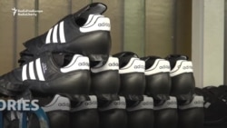 Bosnian-Made Refs' Shoes Set For World Cup Duty