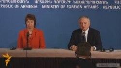 Հայաստան-ԵՄ հարաբերություններում առաջընթաց կա