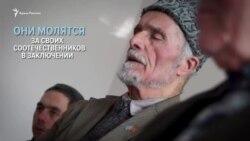 Дуа в Орлином. Годовщина первых арестов крымских мусульман (видео)