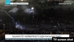 Телеканал Qazaqstan называет происходящее в Бишкеке «продолжающимся хаосом».