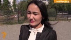Слова Назарбаева в паспорте?