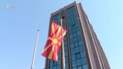 Gjykimi i grupit të Kumanovës