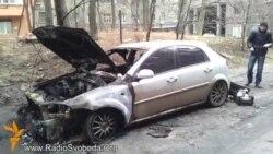 У Харкові знову горіла машина євромайданівців