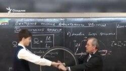 Физика ўқитувчиси қандай қилиб YouTube юлдузига айланди?