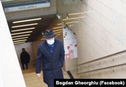 În declarația de avere, Bogdan Gheorghiu trece un Mercedes Benz din 2011.