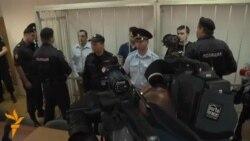 Світ у відео: Суд у Москві виніс вирок підсудним у «Болотній справі»