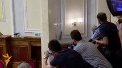 ТВ вести - Дрон во Собранието на Украина, Меркел во Киргистан