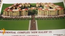 Սփյուռքի նախարարը կոչ է անում աջակցել Նոր Հալեպ թաղամասի կառուցմանը