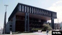 Будівля у центрі Праги в якій знаходилось Радіо Свобода у 2000-му році