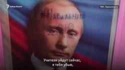 Политическое просвещение сибирских и дальневосточных школьников