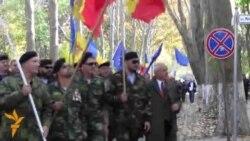 Protest Demnitate și Adevăr la reședința prezidențială de la Chișinău
