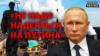 Протести в ОРДЛО: Росія прислала нового «хазяїна»