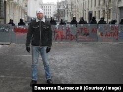 Валентин Вигівський на Майдані. Фото надане родичами в'язня