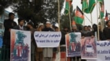 Afghanistan. Afghan Turkmen demand discovery of abducted nine-year-old child. Protests. December 2020